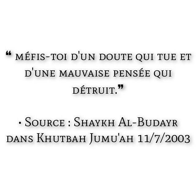 Al Budayr ds Khutbah Jumu'ah 11/7/2003