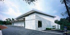 ARQA - Salón de Usos Múltiples Tarbut, en México