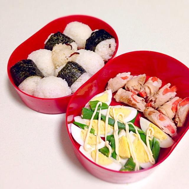 オクラとゆで卵のサラダ、野菜の肉巻き、おにぎり2種類 - 12件のもぐもぐ - 夜桜見物弁当 by kohiro