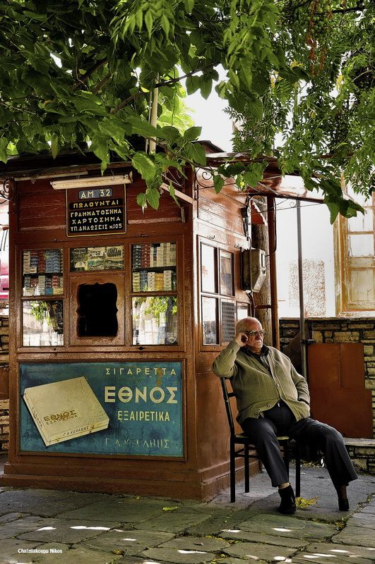 traditional newspaper stand _at Samos island, Aegean sea, Greece _hellenicdutyfreeshops