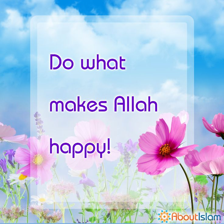 People are NEVER satisfied. Make Allah happy only!  #Happy #Faith #Islam