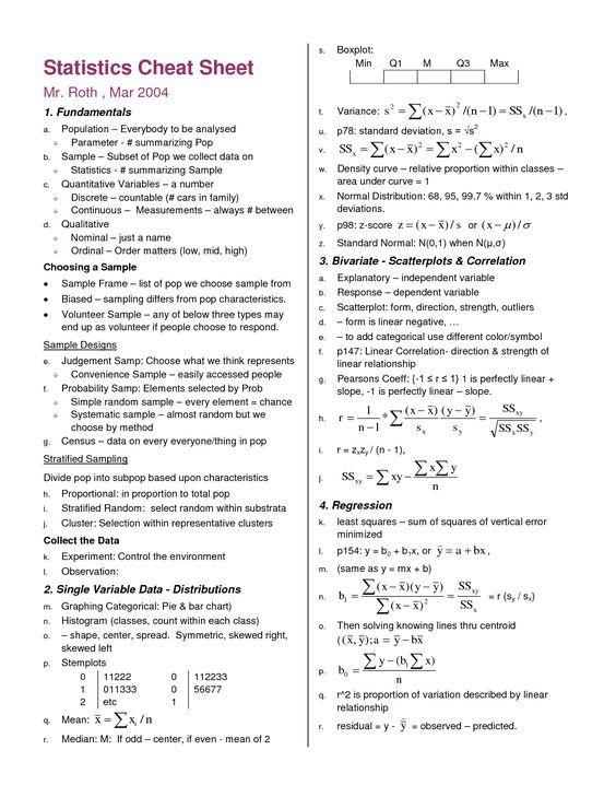 Design essay questions picture 1