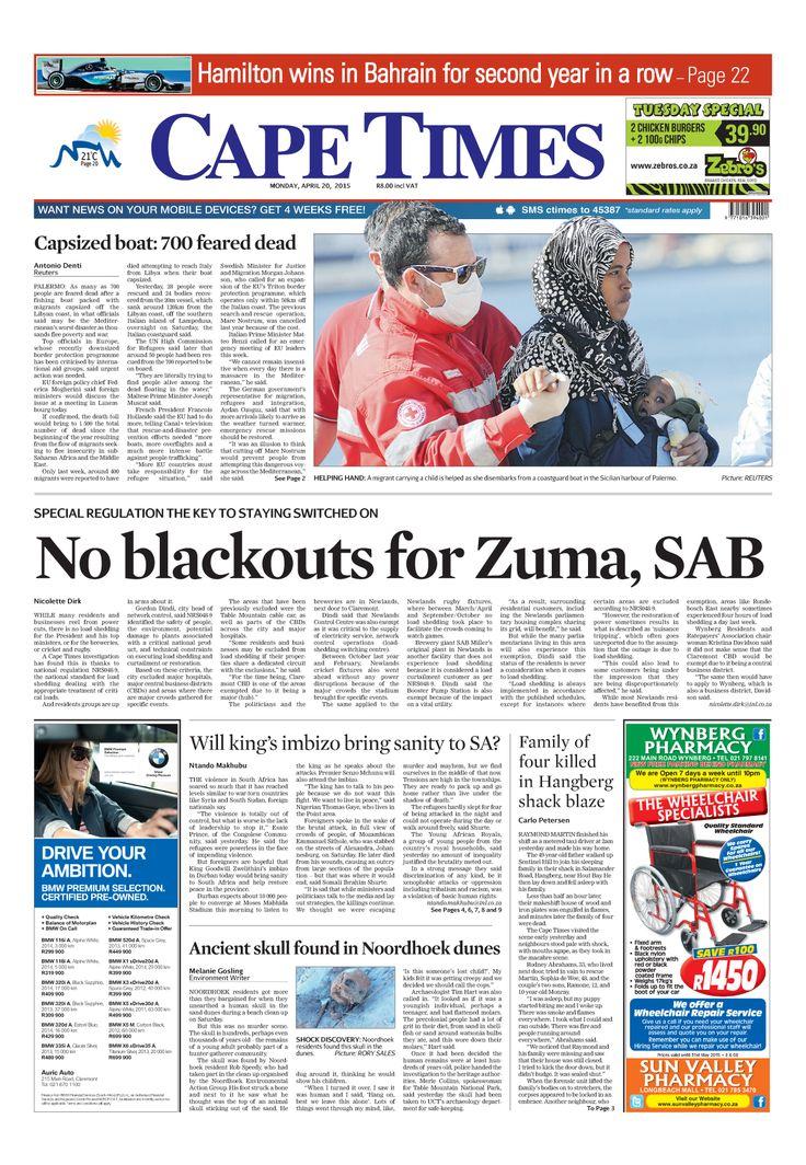 News making headlines: No blackouts for Zuma, SAB