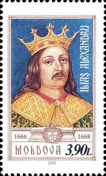 Iliaş Alexandru (1661-1668)
