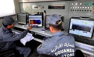 ماهي المنتوجات والسلع الغير مسموح دخولها التراب الوطني الجزائري Office Desk Home Home Decor
