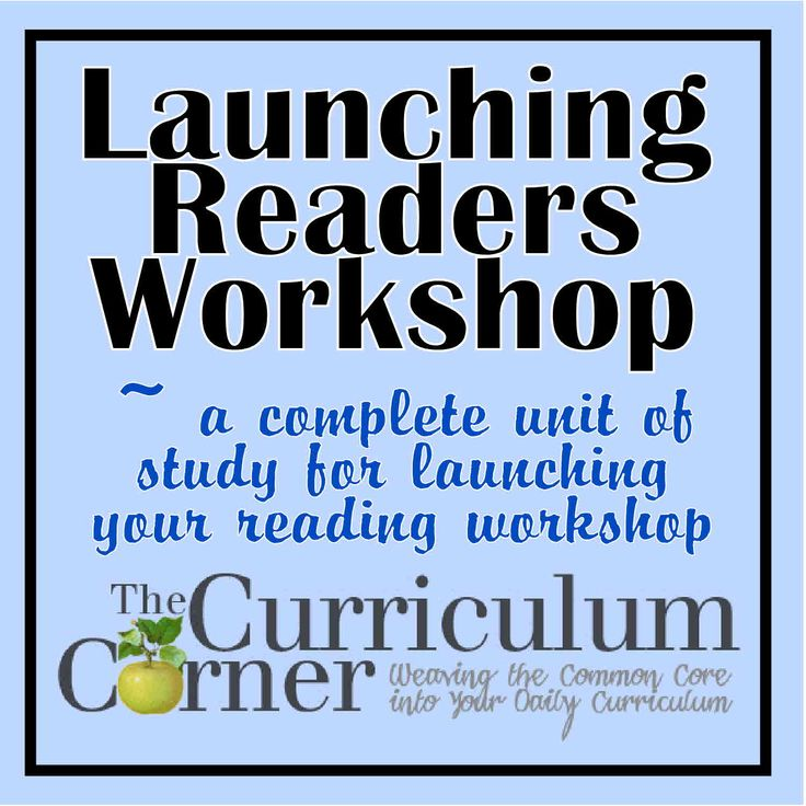 Free Launching Reading Workshop
