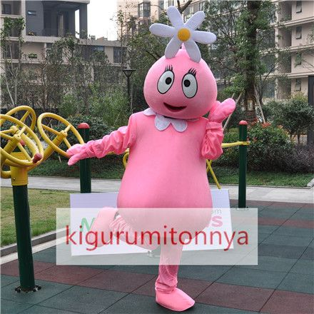 ヨーガバガバ着ぐるみ  かわいいフーファ着ぐるみ http://www.kigurumitonnya.jp/cartoon/yo-gabba-gabba-mascot-costumes/yo-gabba-gabba-foofa-mascot-costume-for-festival-christmas-halloween-party.html
