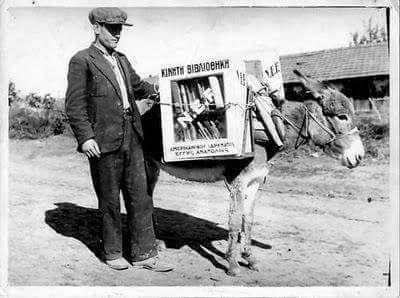 Biblioburro en Grecia, años 30 (1930)