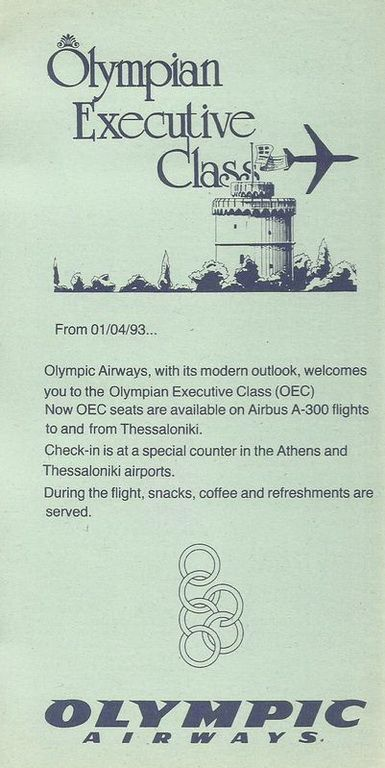 1993. Olympic Airways. Olympian Executive Class.