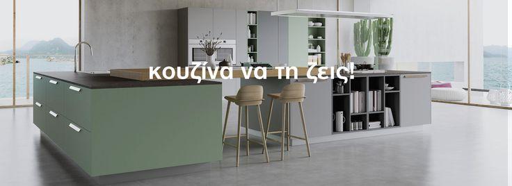Σε πάνω από 38 σημεία πώλησης σε Ελλάδα και εξωτερικό η Centro Kitchen προσφέρει κουζίνες και ντουλάπες υπνοδωματίου υψηλής αισθητικής με πιστοποίηση αντοχής και ποιότητας