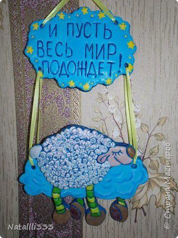 Картина панно рисунок Новый год Лепка Овечки Тесто соленое фото 1