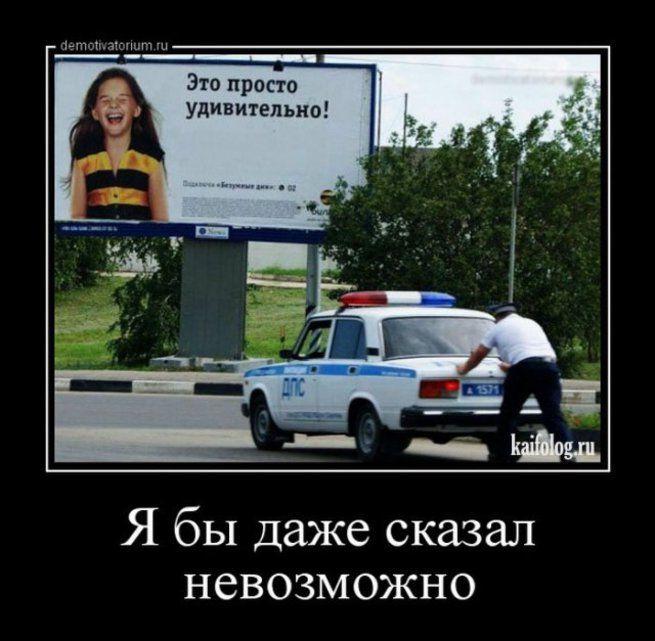 Признание депутата Прокурору Республики.Был конкретный план грабежа России.   Блог RAstenie   КОНТ