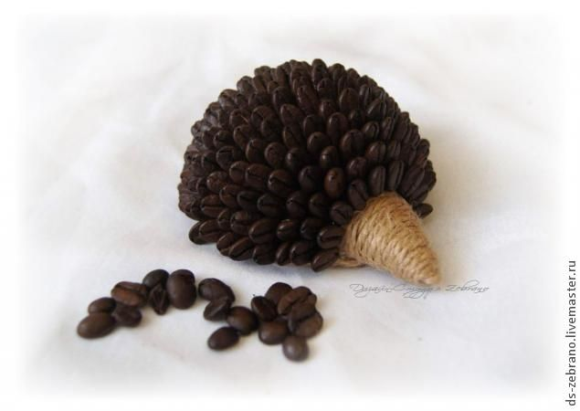 Fragrant coffee hedgehogs.