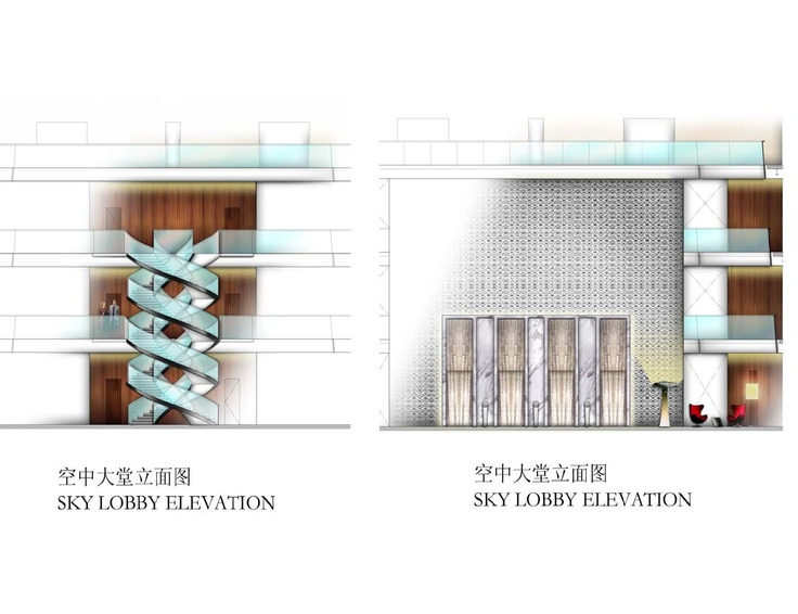 Sky Lobby elevation at the Four Seasons Hotel Guangzhou, designed by HBA/Hirsch Bedner Associates.