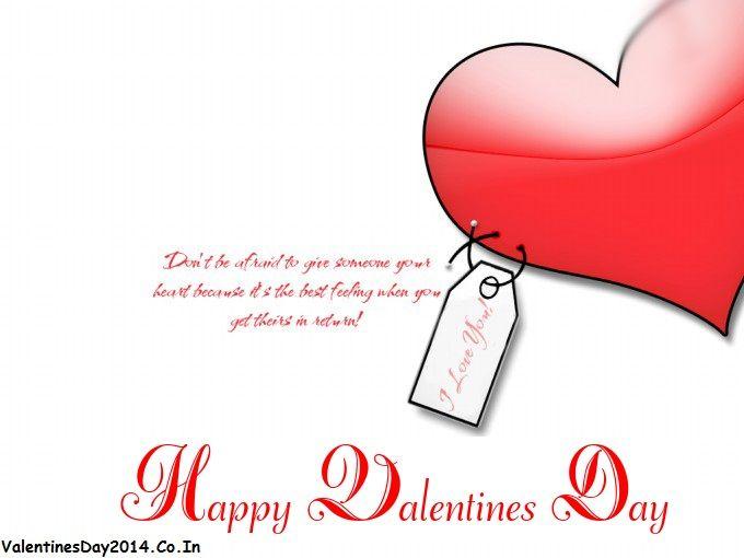 happy valentines day 2014 sms in urdu
