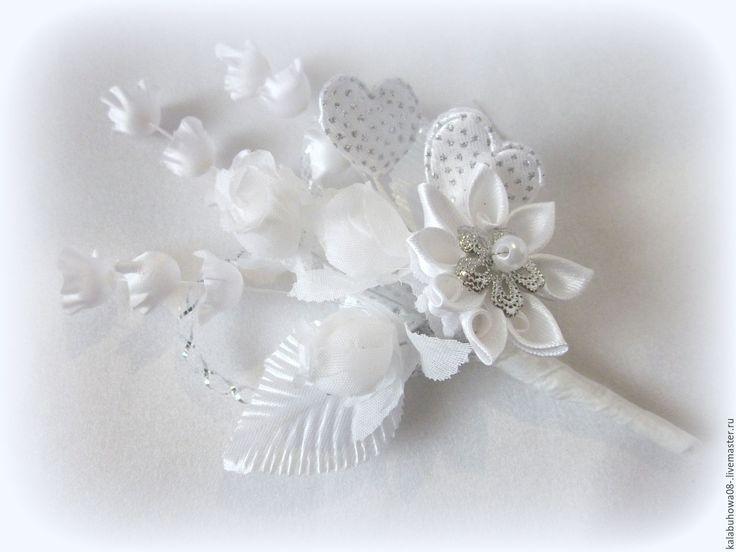 Купить свадебные бутоньерки - белый, свадебные аксессуары, свадебное украшение, свадьба, украшения ручной работы