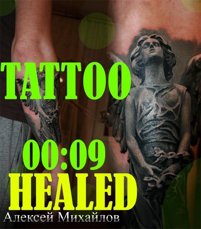ТАТУ ВИДЕО КАК - реализм, цветные татуировки , мастер Алексей Михайлов, тату на руке, ТАТУ ЕКАТЕРИНБУРГ, салон тату екатеринбург  https://youtu.be/VY_SATCaMwc