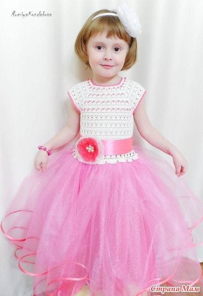 Добрый день, милые Рукодельницы!  Многие уже знакомы с великолепными платьями для принцесс Оксаны Москаленко!