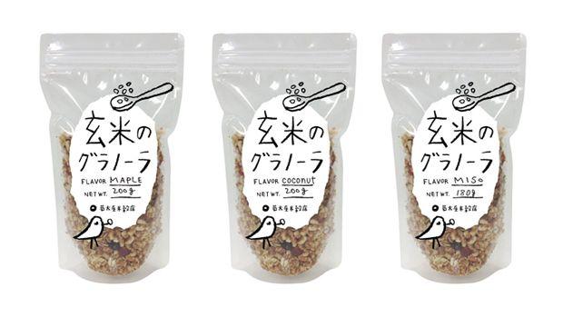 もっとおいしいお米が食べたい方へ。大阪発、 お米のセレクトショップ「菊太屋米穀店」|「colocal コロカル」ローカルを学ぶ・暮らす・旅する