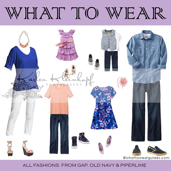 What to Wear Guide - all fashions from Gap, Old Navy, & Piperlime