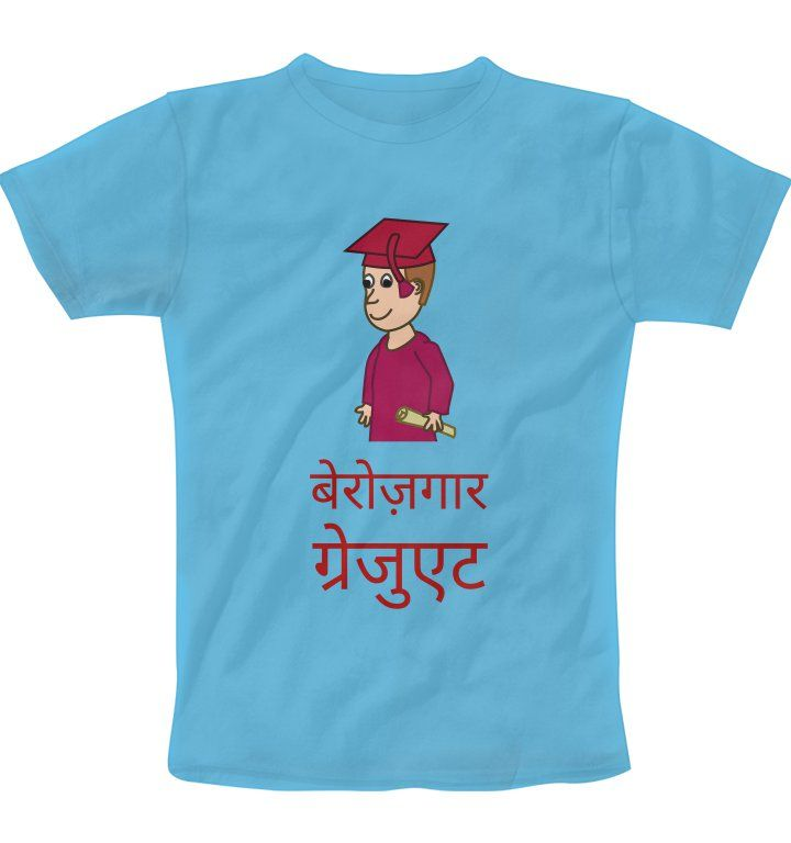 8 best Hindi Jokes T-Shirts images on Pinterest | Hindi jokes ...