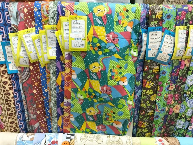 Универсальная ткань - ситец, производится в России из 100% хлопка. Всего в главном зале магазина представлено более 100 различных рисунков. Все ткани в наличии, их вы можете приобрести у нас в розницу.