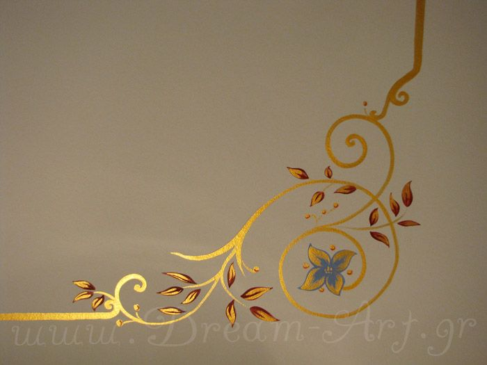Ζωγραφική οροφής