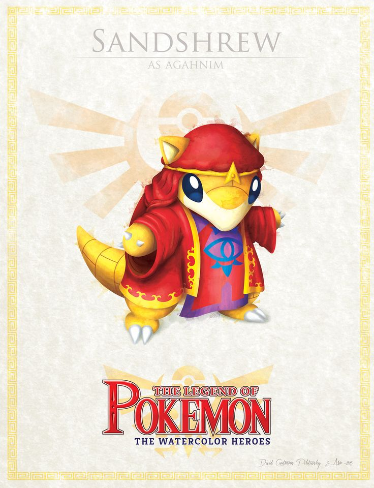 Top 21 des Pokémon à la sauce Zelda, le combo gagnant http://www.helpmedias.com/pokemongo.php