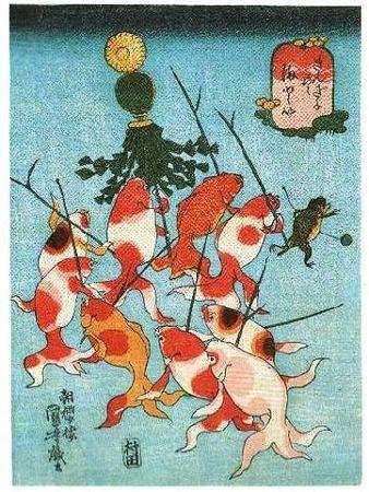 by Utagawa kuniyoshi (歌川国芳)