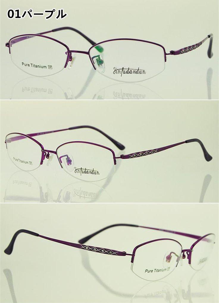 自分の顔の形にあったメガネをひとつ持っておくだけでオシャレ度合いは格段に UP。30代が選ぶ30代 だてメガネチェックして!   1.おすすめメガネフレームメガネチタン製おしゃれサラリーマンOL向け安い軽いハーフリムメガネ近視フレーム度付きレンズ お洒落でセンスある、出...