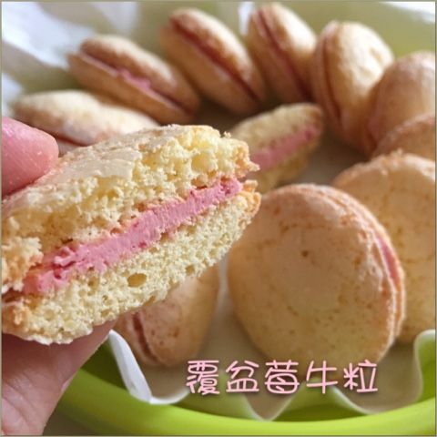 My Mind Patch: Taiwanese Macaron with Raspberry Buttercream 台式覆盆莓马卡龙(牛粒)