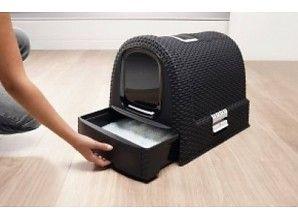 Modern Cat Furniture – Curver Cat Litter Box