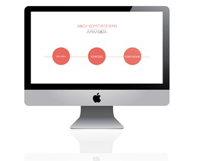 """Check out new work on my @Behance portfolio: """"Αμάλθεια - WEB DESIGN (Proposal)"""" http://on.be.net/ROTtZ1"""