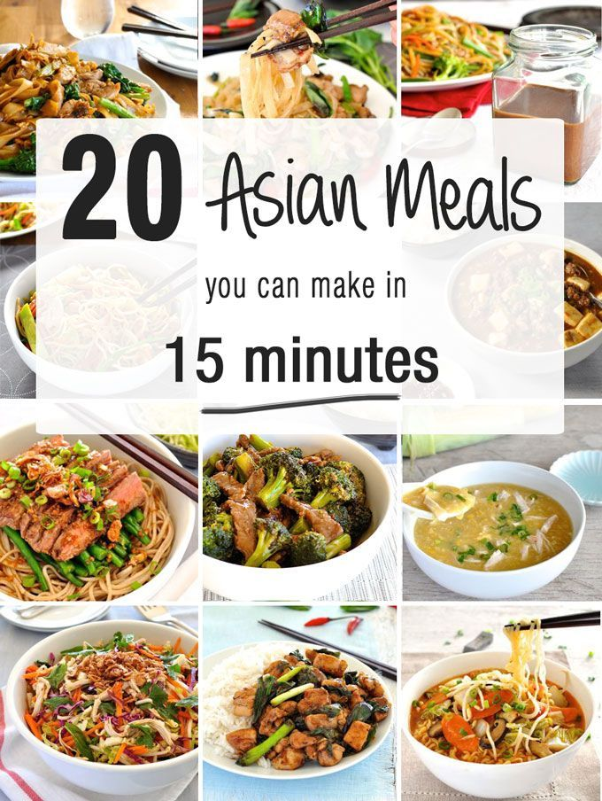 20 ASIAN MEALS ON THE TABLE IN 15 MINUTES -- If you didn't make a batch of freezer friendly meals for this coming week, then here's a solution for you: 20 Asian Meals you can make in 15 minutes FROM SCRATCH with EVERYDAY INGREDIENTS! Asian food is great for fast, fresh meals because they are typically cooked very quickly over high heat.