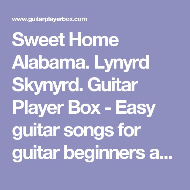 how to play sweet home alabama and sing