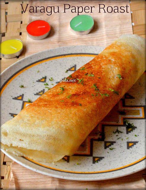 Crispy varagu Paper Roast dosa  http://www.upala.net/2016/01/crispy-varagu-paper-roastkodo-millet.html