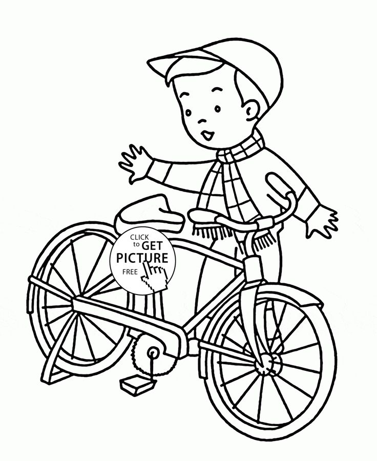new bicycle coloring page for kids transportation coloring pages printables free wuppsycom - Bicycle Coloring Book