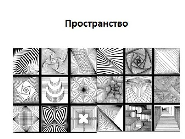 приемы создания объемов по фотографиям и рисунком отвёрткой отворачиваем два