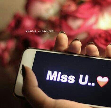 Miss u .. ❤