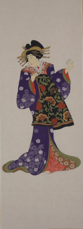 Alexander henry indochine kakomi kanji tea discount designer fabric - Tenugui Japanese Fabric Courtesan W Free By Kyotocollection