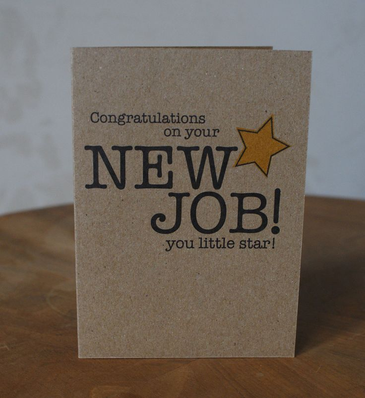 congratulations on your new job | Congratulations New Job Card You Little Star by twras on Etsy