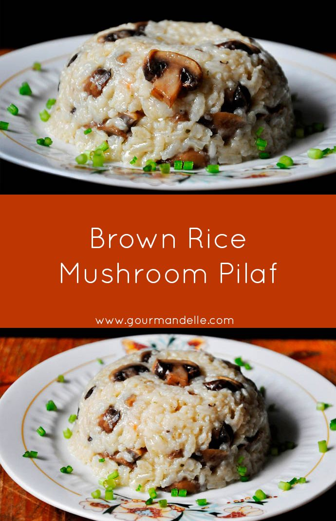 This is the easiest brown rice mushroom pilaf recipe you can make! The taste and texture will be just perfect, without worrying you'll end up burning the rice. | gourmandelle.com | #rice #pilaf #mushrooms