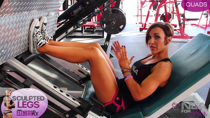 Sculpted Legs Video 1 - Quad Training