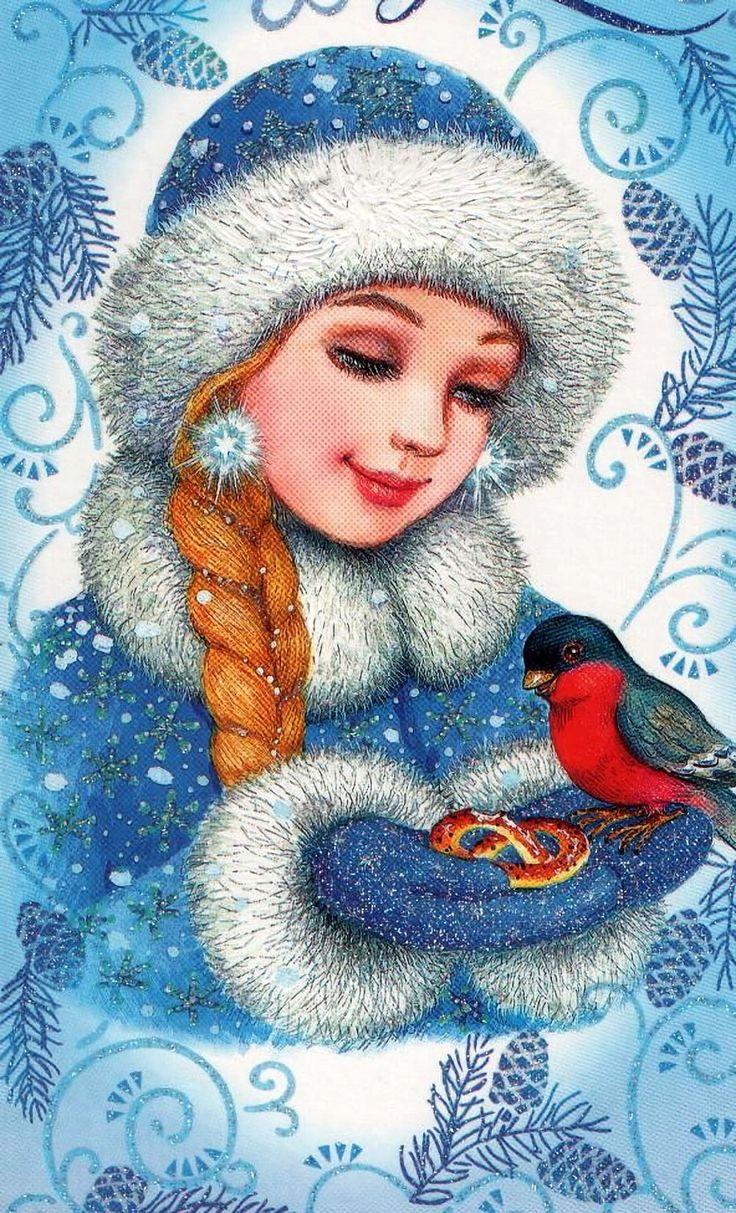 Снегурочка на открытку, картинки баба деда
