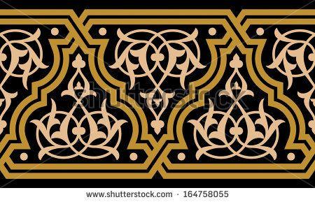 Moorish Fez Seamless Border  by Azat1976, via Shutterstock