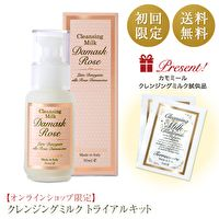 テラクオーレ公式オンラインショップです。繊細な日本人の肌質に合わせたイタリア生まれの本格オーガニックコスメブランド。フェイスケアの商品一覧ページ。