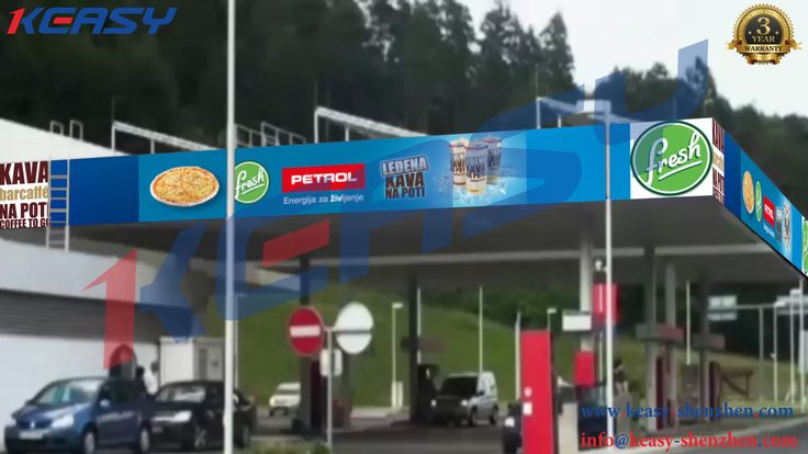 Futuristic Gas Station