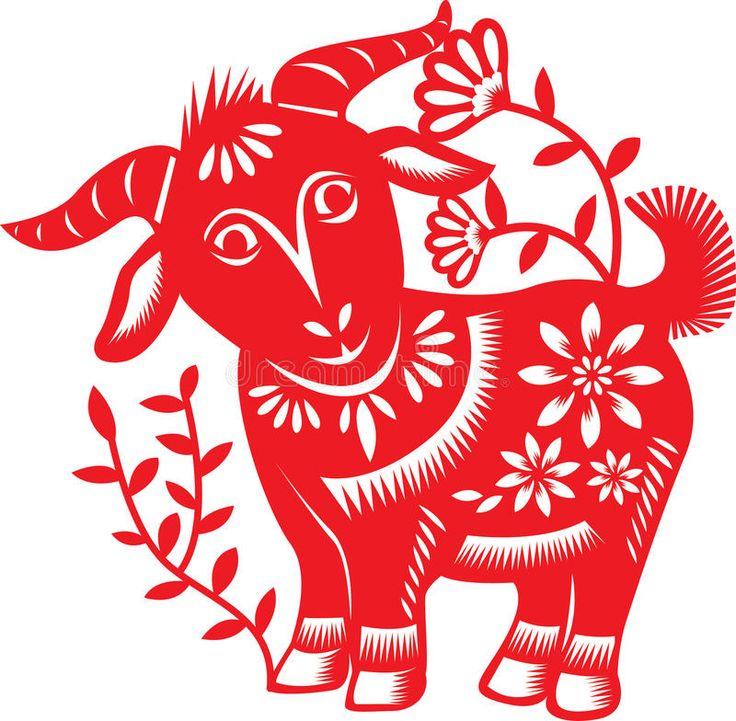 Chinese Zodiac Goat Stock Vector Illustration Of Sheep 61853914