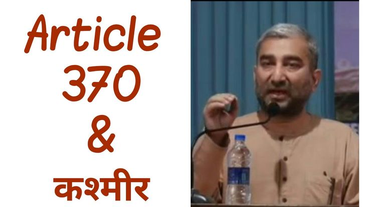 Sushil Pandit speech on Article 370 and Kashmir