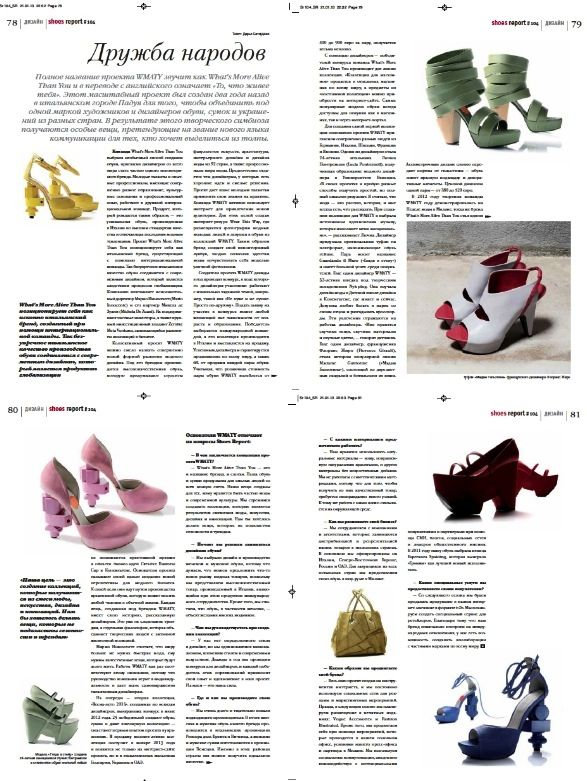 SHOES REPORT (January 2013)_WHAT'S MORE ALIVE THAN YOU™ is on Shoes Report (Russian Federation magazine)